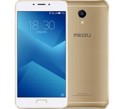 Смартфон Meizu M5 Note 32GB Золотой Global Version
